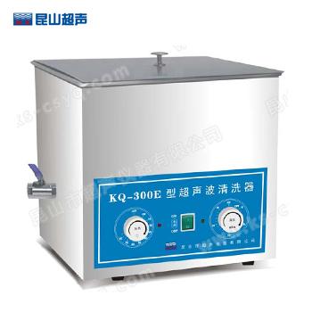 昆山舒美KQ-300E台式超声波清洗