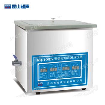 昆山舒美KQ-100DV数控超声波清洗