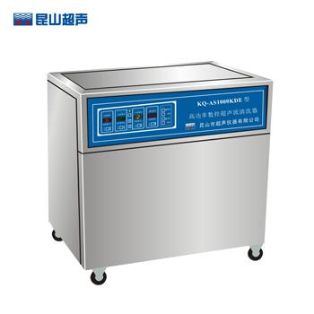 昆山舒美KQ-AS1000KDE高功率超声